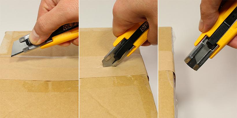 ↑切り終えると自動的に刃が収納される