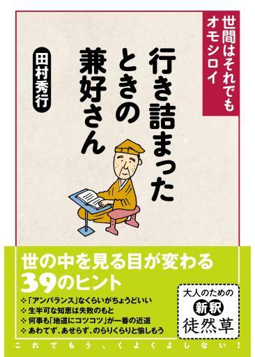 20170313_sugitani_FM12