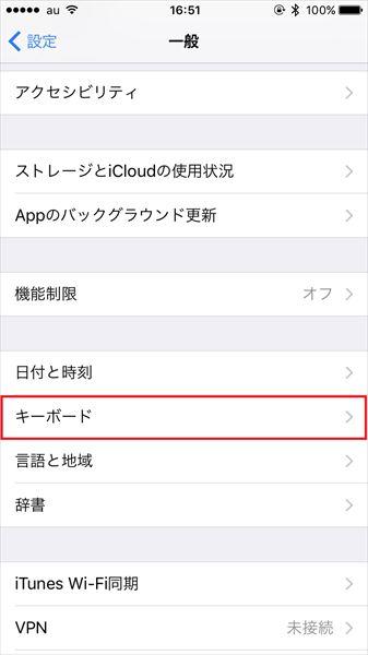 20170313_y-koba_iPhone (2)_R