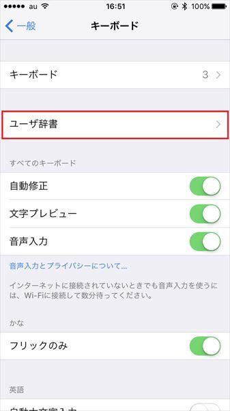20170313_y-koba_iPhone (3)_R