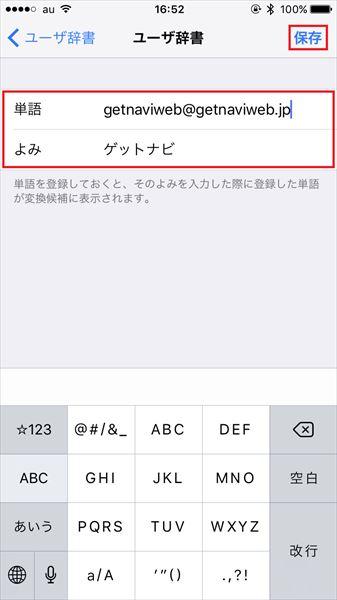 20170313_y-koba_iPhone (5)_R