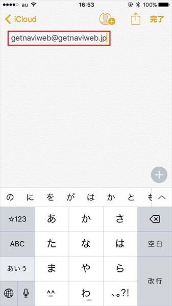 20170313_y-koba_iPhone (7)_R