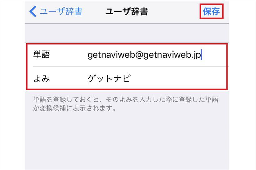 20170313_y-koba_iPhone _ic_R