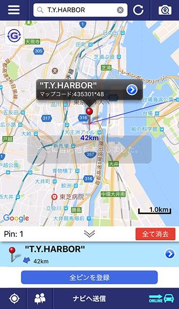 ↑NaviConアプリが起動して、指定した位置座標データが地図上に表示されるので、「ナビへ送信」をタップ