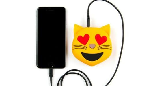 ハート目の猫が笑いかけてくれる! 海外で大人気の「オモチャみたいで楽しいモバイルバッテリー」5選