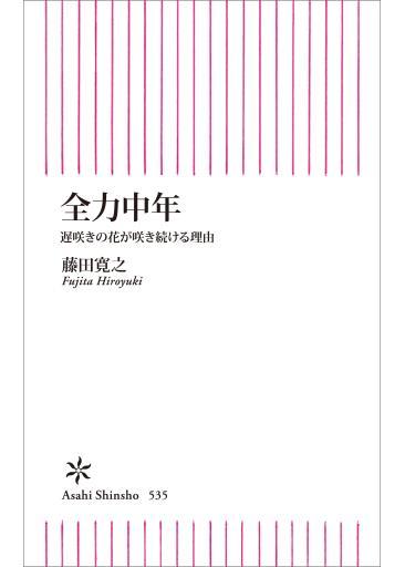 20170314_sugitani_FM02