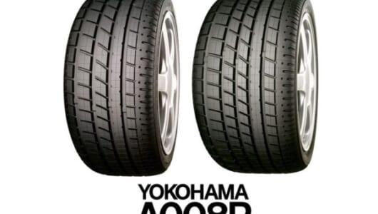 横浜ゴムがポルシェ車への新車装着の先駆けとなった往年のスポーツタイヤを復刻へ