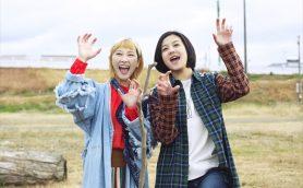 清水富美加&松井玲奈W主演「笑う招き猫」予告編解禁! ポスタービジュアル&追加キャストも