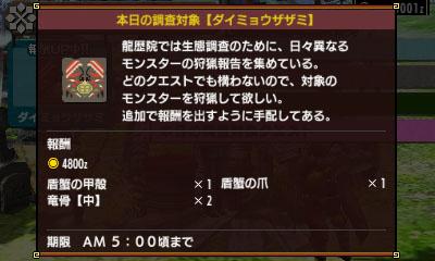 20170314_y-koba_game8