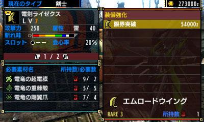 20170314_y-koba_game_10