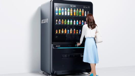 現金使用不可! 電子マネー時代の到来を加速させる「イノベーション自販機」