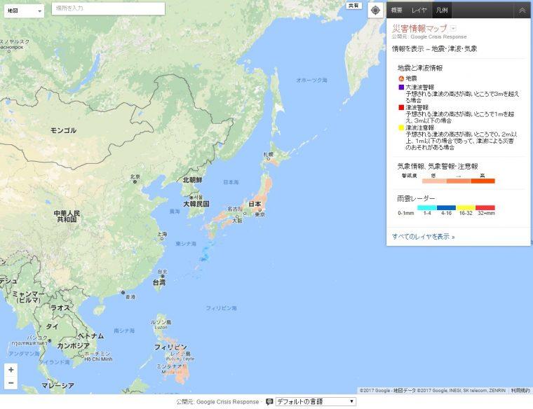 20170315_y-koba_google(2)