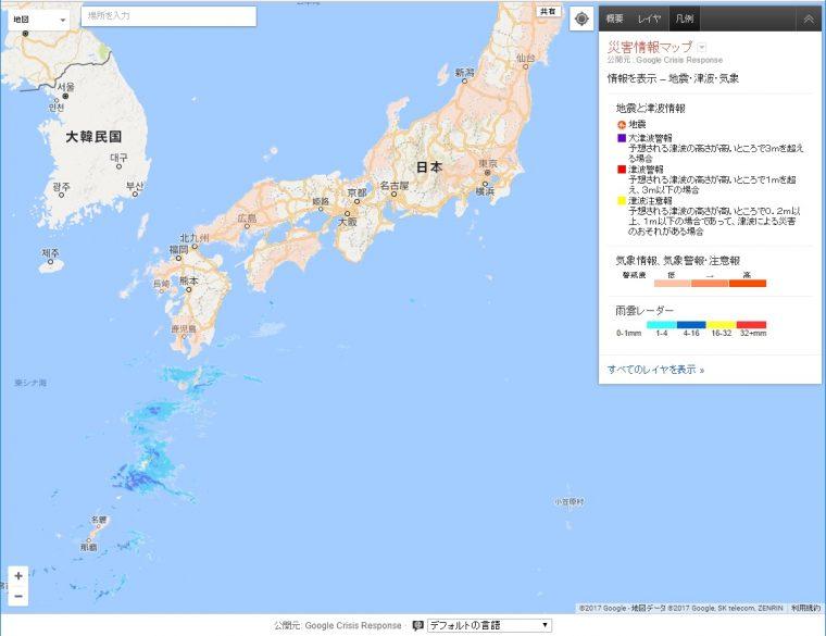 20170315_y-koba_google(3)