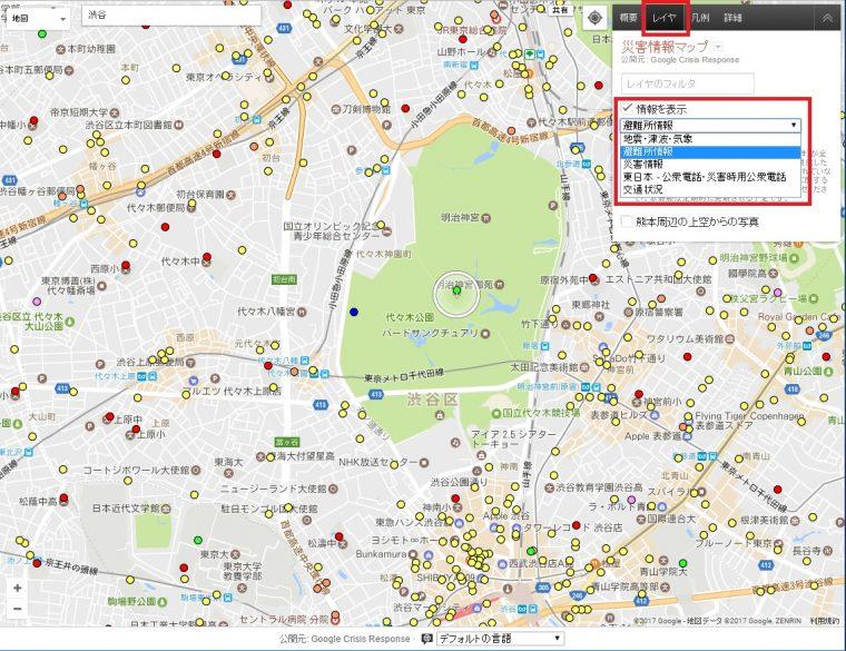 20170315_y-koba_google(4)