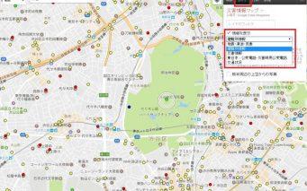 20170315_y-koba_google_ic