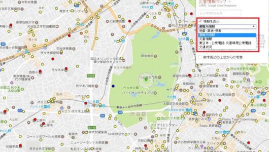 【Googleマップ】万が一のときのために知っておきたい「災害情報マップ」の使い方