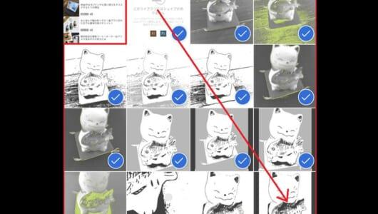 【iPhone】ちまちま選択するのは手間! 写真整理に役立つ複数画像を一気に選択するコツ