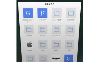 20170316_y-koba_iPhone_ic