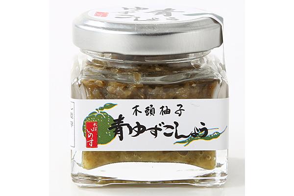 ↑香り高い柚子をじっくり熟成