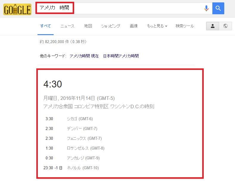 20170317_y-koba_google (1)