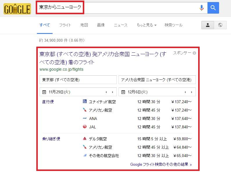 20170317_y-koba_google (2)