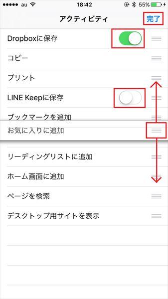 20170317_y-koba_iPhone (4)