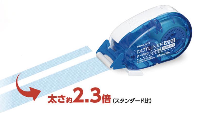 ↑幅20mmと一般的なテープのりの約2.3倍の太さ。幅広なぶん、粘着強度も抜群だ