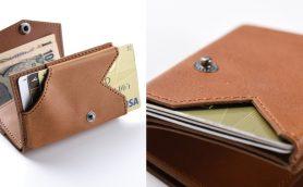 究極のミニ財布「アブラサス」の最上級ver.が復活! 一体どれだけ収納効率がいいんだ……