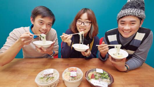 日本の有名フォー食べ比べで決定! 本場ベトナムの人も認める「市販の絶品チキンフォー」