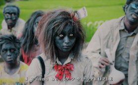 日本一かわいいJK・永井理子がゾンビに!愛知県安城市PR動画公開