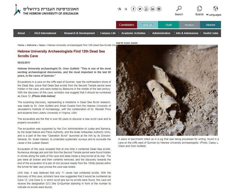 ↑『死海文書』の発見を紹介するヘブライ大学のHP