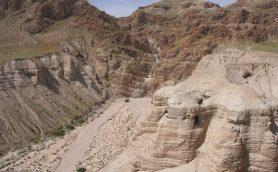 【ムー予言特集】人類滅亡の前触れか? イスラエルで「死海文書」を秘めた新たな洞窟を発見!