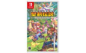 懐かしのゲームがNintendo Switchで遊べる! シリーズ3作品を収録した「聖剣伝説コレクション」