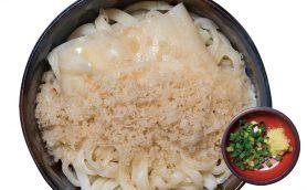 【うどん名店】1人前の麺が450gってホント!? 創業81年の渋谷「麺㐂やしま」はうどんのコシもボリュームも段違い!
