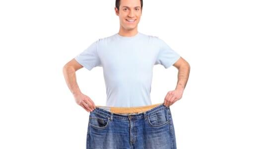 挫折するのは欲張るから! ダイエットがうまく習慣に変わる「超シンプルなルール」3つ