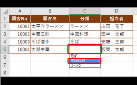 【Excel】「Ctrl+C」&「Ctrl+V」よりもさらに速い!? 入力済みデータをコピーする超速ワザ
