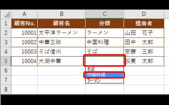 20170321_y-koba_Excel_ic