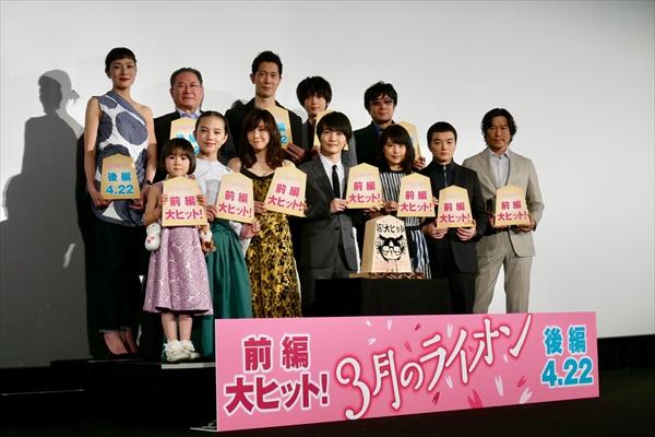 20170321_y-koba_TV6
