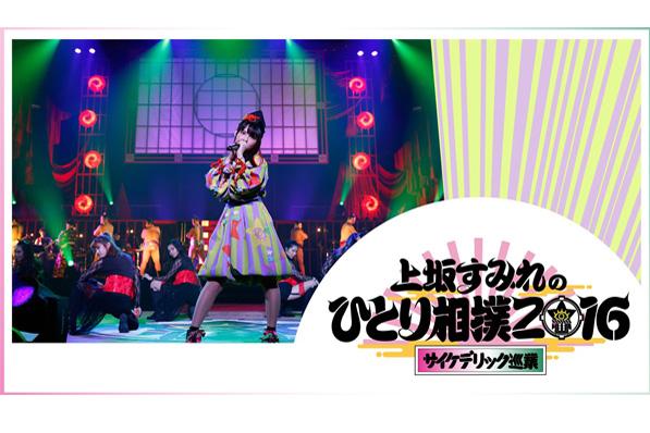 20170321_y-koba_TV8_ic