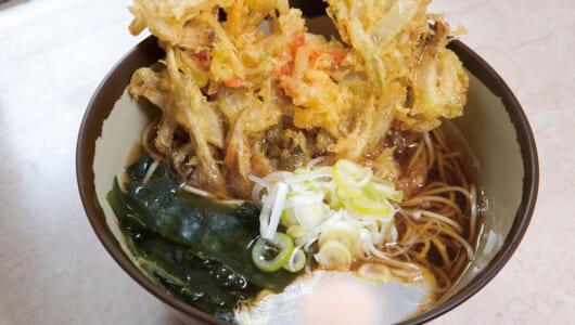 【立ち食いそば】パリサクの天ぷらそばに玉子…って嫌いな人いる? できたてにこだわる川崎市民のおふくろ的存在「金亀」