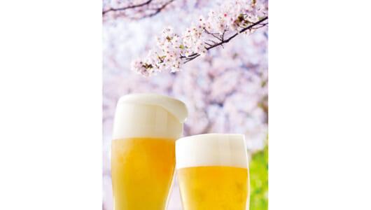 食のプロが実際に飲み比べて判定! 見事な味と香りの「桜パッケージの限定ビール」6種類