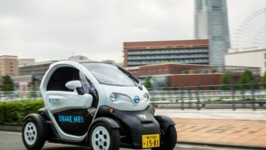 超小型EVで気軽に観光! 日産自動車と横浜市がカーシェアリング「チョイモビ ヨコハマ」を発表