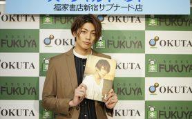 おすすめは「夜の海のシーン」東啓介1st写真集発売記念イベント開催!