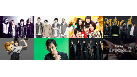 AbemaTV1周年記念SPライブ 7日間連続で独占生中継! ももクロ、山本彩、EXILE THE SECONDら出演