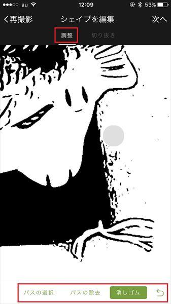 20170322_y-koba_adobe (3)