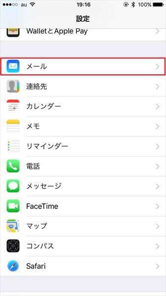 20170322_y-koba_iPhone (1)