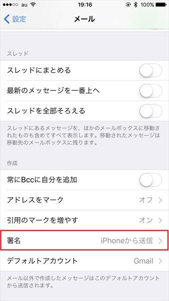 20170322_y-koba_iPhone (2)