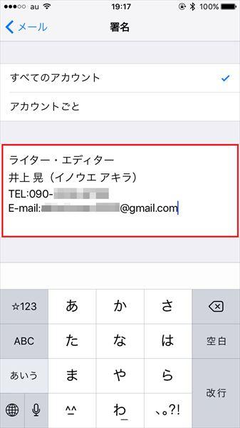 20170322_y-koba_iPhone (3)