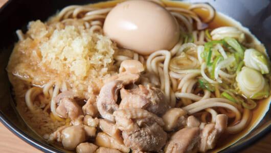 【爆安立ち食いそば】鶏肉どっさり煮玉子付きで350円? 濃厚だし&もっちり太麺で外国人も魅了する西八王子「じんそば」
