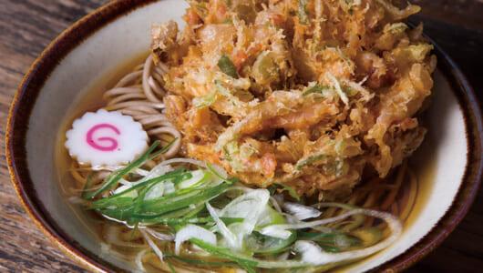 立ち食いそばで「旅情たっぷり」とは一体? 濃厚あごだしと美しい天ぷらが心と身体を癒す秩父の名店「はなゆう」